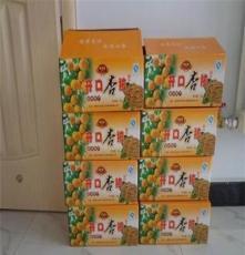 開口杏核廠家直銷批發常年有貨,價格優惠奶油味,原味,五香味