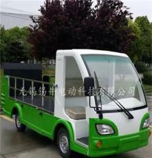 江苏盐城1.5 吨电动景区保洁车,城市美容垃圾运输车,厂家直销