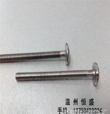 非标定制--超大扁头带小垫机钉螺丝