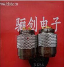 連接器JS27F-24ZH(百年澳網)軍品質量 民品價格