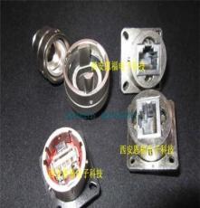 YW1-1H04L0 網絡電連接器-西安恩福