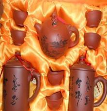 供应礼品茶具中秋礼品套壶批发礼品对杯紫砂杯