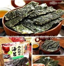 供应台湾原装进口 寻味录海苔 南瓜脆片 杏仁脆片 纯素食食品