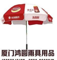 大型户外伞生产、厦门鸿圆(在线咨询)