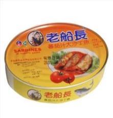 老船长番茄汁大沙丁鱼 台湾进口食品 12个/箱