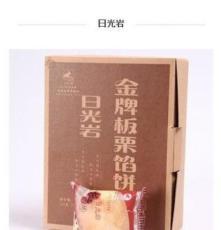 日光岩金牌板栗馅饼330g 厦门馆 鼓浪屿馅饼 零食 厦门特产糕点