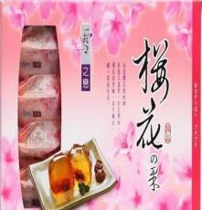 臺灣特產雪之戀櫻花之果凍500克*20盒原裝正品一珍素手底價批發