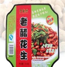 甜醋包/老醋花生315g陳醋廠家直銷堅果炒貨 廠家特價批發 零食品