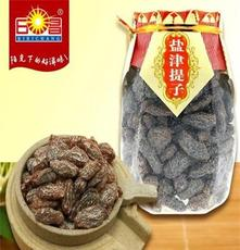 日日昌-鹽津提子 新興涼果特產 蜜餞果脯果干休閑零食160g瓶裝