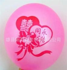 婚慶必備喜字氣球 婚禮氣球 創意氣球