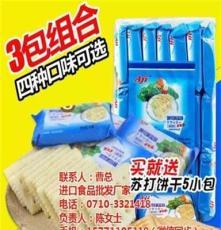 襄陽市食之味商貿、進口食品廠家