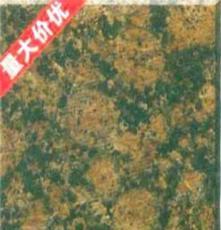 多种型号的花岗岩石材 啡钻石材 天然石材 专业加工定制