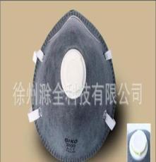 吉可3800活性碳防尘口罩(带呼气阀) 专业防护 徐州滁全批发供应