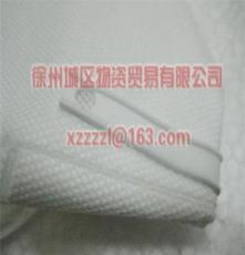 N95标准 折叠粉尘防护口罩 958