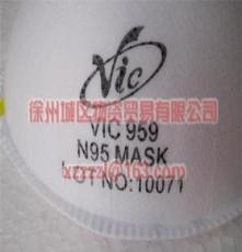 N95标准防粉尘防护口罩VIC959