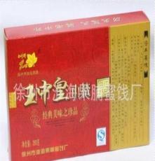 280克紅葉山楂果干果脯蜜餞零食休閑食品徐州廠家直銷 誠招經銷商