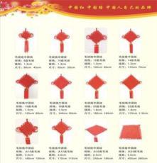 中国结厂家/喜庆中国结装饰挂件/婚房室内装饰/大18盘中国结
