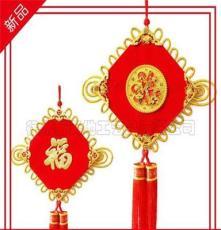 中国结挂件喜庆用品 春节婚庆福中国结批发 厂家直销定做中国结