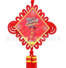 来图定做 广告中国结板结挂件、喜庆用品 产品促销促销用品