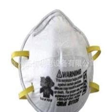 3M N95 8110S防护口罩