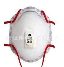 3M FFP3 8833防护口罩
