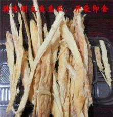 韩味原味明太鱼丝50g干制水产品