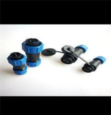 安陽航空插座,安陽工業連接器-工業插座插頭廠家直銷-物美價廉