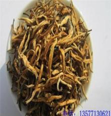 供應云南極品大金芽滇紅茶葉蜜香紅茶