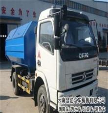 云南顯勛汽車(圖)、垃圾車參數、垃圾車
