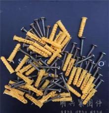 廠家直銷塑料小黃魚塑料膨脹管 脹塞 膠塞 錨栓墻塞帶螺絲釘