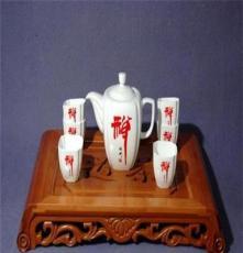 手繪骨質瓷 唐山茶具 陶瓷 手繪山水 獨家生產 高檔禮品茶具