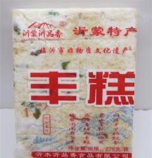 沂水特產豐糕沂水傳統食品豐糕