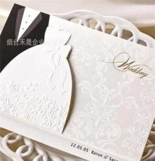 欧式唯思美婚礼邀请函BH2046 白色韩式婚庆用品结婚请柬喜帖