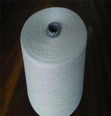 康康纺织  银离子纱线32支  强力抗菌除臭  袜子专用纱 银纤维