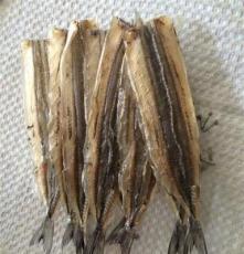 江苏烤鱼片原料批发香鱼片/马面鱼/马步鱼/鳕鱼/鳗鱼调味鱿鱼头