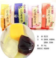 臺灣進口食品 雪之戀果凍 橘子芒果 水蜜桃 草莓果凍布丁等500克