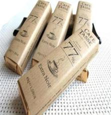 比利時頂級巧克力 咖啡特使77%特黑巧克力45g 原裝進口食品零食
