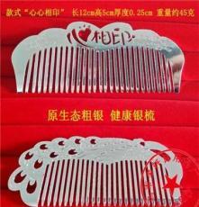 江湖地摊新产品热卖10元模式原生态 墨西哥粗银 工艺品银梳子