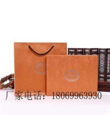 义乌纸袋加工 厂家供应定制作礼品包装袋 手提纸袋 免费设计