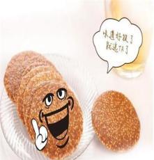 卡蒂思芝麻薄餅手工餅干曲奇休閑臺灣特色食品小吃進口原料