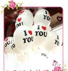 12寸進口印刷氣球 婚慶氣球 生日派對氣球 印刷圓點氣球 求婚必備