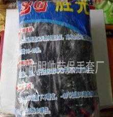 厂家直销 防护劳保手套 棉线手套 丁晴手套 PVC黑色牛筋半挂手套