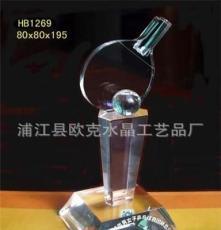 [廠家2012年新款]水晶乒乓球獎杯,水晶網球獎杯禮品