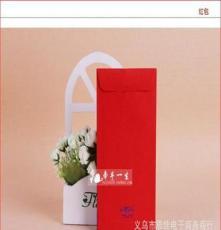 2013熱賣 新郎新娘 迷你紅包 利是封 創意大紅包 牡丹花大紅包