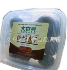 福建特產 大世界橄欖 橄欖王 250g一盒 18盒一箱