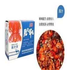 1一件代發湖南特產休閑零食慶仔樣品包含16個單品各1小包