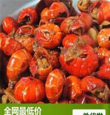 廠價直銷淘寶爆款零食休閑食品湖南特產慶仔口味蝦尾4口味可選