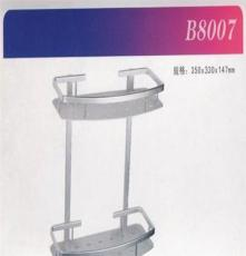 供應雅佳仕B8007雅佳仕雙層置物架