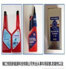 柴油防凝劑 豪特,防凝劑,恒陽新能源
