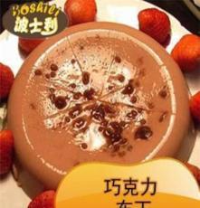 波士利夏日甜品 布丁粉 果冻粉(巧克力布丁粉)1000g装